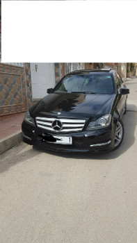 VOITURE OCCASION NADOR